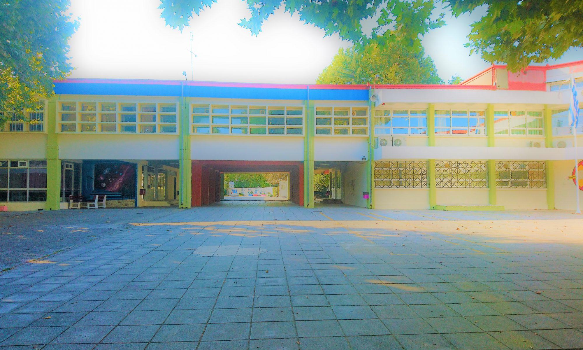 Το κτιριακό συγκρότημα στο οποίο στεγάζεται το Δ.ΙΕΚ Κατερίνης